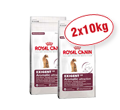 ROYAL CANIN FELINE EXIGENT 33 AROMATIC ATTRACTION