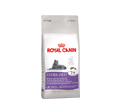 ROYAL CANIN FELINE STERILISED +7